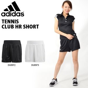 インナーブリーフ内蔵 テニス ショートパンツ アディダス adidas レディース TENNIS CLUB HR SHORT 短パン ショーツ テニスウェア 2019夏新作 23%OFF FRO26|elephant