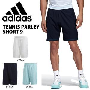 アディダス adidas メンズ TENNIS PARLEY SHORT 9 ショートパンツ ショーツ ハーフパンツ 短パン テニスウェア テニス ウェア 2019春新作 得割25 FRO31 elephant
