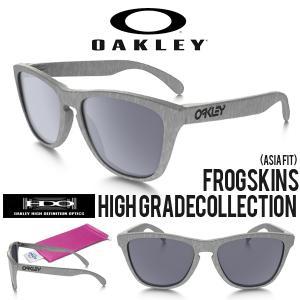 送料無料 数量限定 サングラス OAKLEY オークリー FROGSKINS フロッグスキン ハイグレード コレクション アジアンフィット 眼鏡 アイウェア|elephant