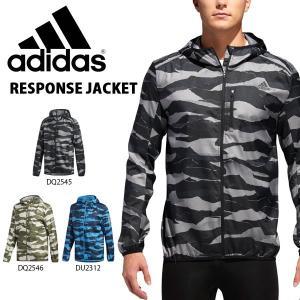 得割30 ウインドブレーカー アディダス adidas メンズ RESPONSEジャケット ウインドジャケット ナイロン ランニング ウェア 2019春新作 送料無料 FRP82|elephant