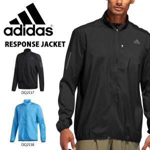 ウインドブレーカー アディダス adidas メンズ RESPONSEジャケット ウインドジャケット ナイロン ランニング ウェア 2019春新作 得割25 送料無料  FRR27|elephant