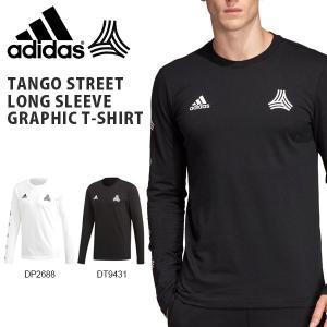 得割30 長袖 Tシャツ アディダス adidas メンズ TANGO STREET ロングスリーブ グラフィックT シャツ ロンT サッカー トレーニング ウェア 2019春新作 FRV83|elephant