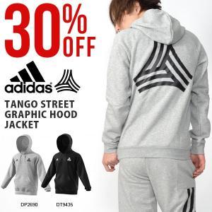 30%OFF アディダス adidas メンズ TANGO STREET グラフィック フードジャケット プルオーバー パーカー スウェット トレーナー サッカー 2019春新作 送料無料|elephant