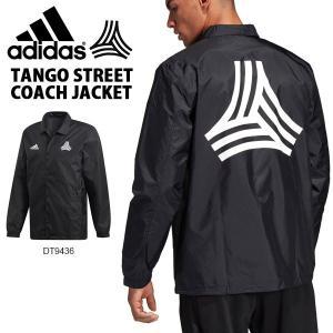 得割30 アディダス adidas メンズ TANGO STREET コーチジャケット ナイロン サッカー ジャケット 2019春新作 送料無料 FRV87|elephant