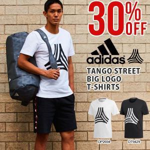 30%OFF 半袖 Tシャツ アディダス adidas メンズ TANGO STREET ビッグロゴTシャツ サッカー トレーニング ウェア 2019春新作 FRV89|elephant