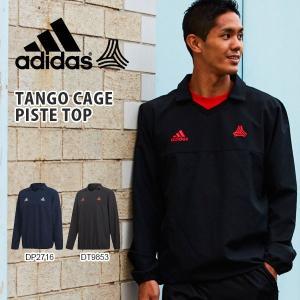 得割30 ピステ アディダス adidas メンズ TANGO CAGE ピステトップ 長袖 サッカー フットボール トレーニング ウェア 2019春新作 FRW11|elephant