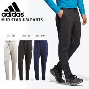スウェット ロングパンツ アディダス adidas メンズ M ID スタジアム パンツ スエット テーパードパンツ トレーニング ウェア ジム 得割20 送料無料 FRX67|elephant