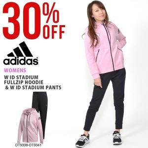 30%OFF スウェット 上下セット アディダス adidas W ID スタジアム フルジップフーディー パンツ レディース パーカー ロングパンツ 2019春新作 送料無料|elephant