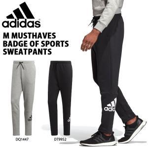 アディダス adidas メンズ M MUSTHAVES BADGE OF SPORTS スウェットパンツ 裏起毛 スウェット ロングパンツ テーパードパンツ 2019秋冬新作 得割24 FSD51|elephant