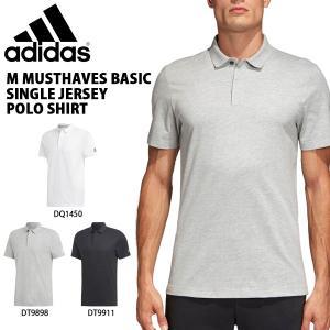 半袖 ポロシャツ アディダス adidas メンズ M MUSTHAVES ベーシック シングルジャージーポロシャツ スポーツ カジュアル 2019夏新作 得割23 FSD56|elephant