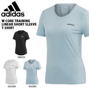 半袖 Tシャツ アディダス adidas レディース W CORE トレーニング リニア半袖Tシャツ ランニング トレーニング ジム ウェア 2019夏新作 得割23 FSE55|elephant