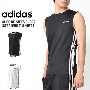 ノースリーブ アディダス adidas M CORE スリーブレス3ストライプスTシャツ メンズ トレーニング ジム ウェア 3本ライン 2019春新作 27%OFF FSF39