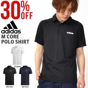 アディダス adidas メンズ M CORE ポロシャツ 半袖 テニス ゴルフ カジュアル ウェア スポーツカジュアル スポカジ 2019夏新作 得割23 FSF42|elephant