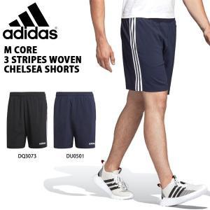アディダス adidas メンズ M CORE 3ストライプス ウーブンチェルシーショーツ ハーフパンツ 短パン トレーニング ウェア 3本ライン 2019夏新作 得割23 FSG52|elephant