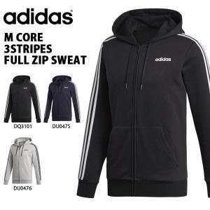 アディダス adidas メンズ M CORE 3STRIPES フルジップスウェット 裏起毛 パーカー トレーナー 3本ライン 2019秋冬新作 得割22 送料無料 FSG92|elephant