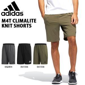 adidas (アディダス) M4Tクライマライトニットショーツ になります。  メンズ・男性・紳士...
