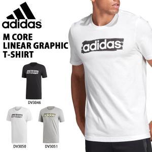 半袖 Tシャツ アディダス adidas メンズ M CORE リニアグラフィックTシャツ トレーニング ウェア ジム 2019夏新作 得割23 FSR29|elephant