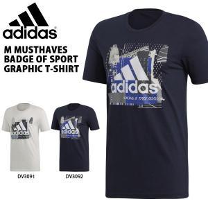 半袖 Tシャツ アディダス adidas メンズ M MUSTHAVES BADGE OF SPORT グラフィックTシャツ スポーツウェア 2019夏新作 得割23 FSR30 elephant