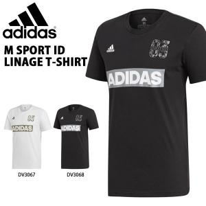 半袖 Tシャツ アディダス adidas メンズ M SPORT ID LINAGE Tシャツ スポーツウェア カジュアル ウェア 2019夏新作 得割23 FSR38 elephant