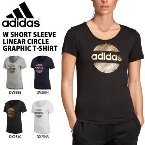 半袖 Tシャツ アディダス adidas レディース W 半袖 リニア サークル グラフィック Tシャツ スポーツウェア トレーニング ウェア 2019夏新作 得割23 FSR70|elephant