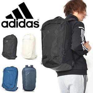 高機能 リュックサック アディダス adidas OPS 3.0 バックパック 30 リュック スポーツバッグ 30リットル バッグ かばん 2019春新作 得割25 送料無料 FST56|elephant