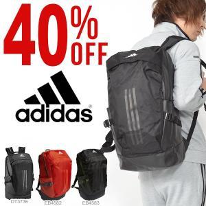 リュックサック アディダス adidas EPS 2.0 バックパック 30L リュック スポーツバッグ 30リットル バッグ かばん 2019春新作 得割25 送料無料 FST58|elephant