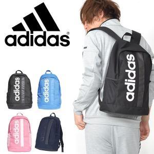 アディダス adidas リニアロゴバックパック 25リットル リュックサック リュック スポーツバッグ バッグ かばん 2019春新作 得割25 FSW90|elephant
