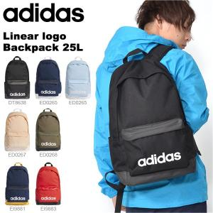 アディダス adidas リニアロゴバックパック 25リットル リュックサック リュック スポーツバッグ バッグ かばん 2019春新作 25%OFF FSX25|elephant