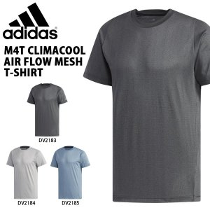 半袖 Tシャツ アディダス adidas メンズ M4T クライマクールエアフローメッシュTシャツ ランニング トレーニング ウェア 2019夏新作 得割23 FSR18 elephant