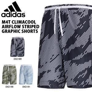 アディダス adidas メンズ M4T クライマクールエアーフローストライプグラフィックショーツ ハーフパンツ 短パン トレーニング ウェア 2019夏新作 得割23 FTF25|elephant