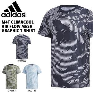 得割30 半袖 Tシャツ アディダス adidas メンズ M4T クライマクールエアフローメッシュグラフィックTシャツ ランニング トレーニング ウェア 2019夏新作 FTF29|elephant