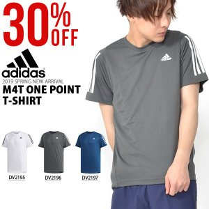 半袖 Tシャツ アディダス adidas M4T ワンポイントTシャツ メンズ ランニング トレーニング ウェア 3本ライン 2019春新作 25%OFF FTF30