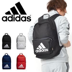 アディダス adidas クラシックビッグロゴバックパック 18リットル リュックサック スポーツバッグ バッグ かばん 2019春新作 得割25 FTG23|elephant