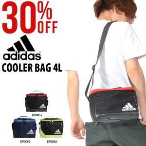 adidas (アディダス) クーラーバッグ4L になります。  レジャーやスポーツに活躍する、汎用...