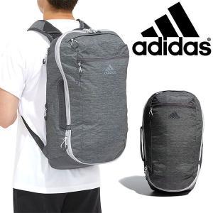 高機能 リュックサック アディダス adidas OPS 3.0 バックパック 30 H リュック スポーツバッグ 30リットル バッグ かばん 2019秋新色 得割20 送料無料 FTG45|elephant