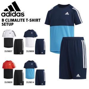得割30 キッズ 上下 半袖Tシャツ ハーフパンツ アディダス adidas B CLIMALITE Tシャツ上下セット ジュニア 子供 男の子 3本ライン 2019夏新作 FTJ70|elephant