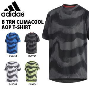 現品限り 得割30 キッズ 半袖 Tシャツ アディダス adidas B TRN CLIMACOOL AOP Tシャツ ジュニア 子供 男の子 スポーツウェア 2019夏新作 FTJ78|elephant