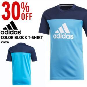 キッズ 半袖 Tシャツ アディダス adidas B TRN カラーブロック Tシャツ ジュニア 子供 ビッグロゴ スポーツウェア 2019春新作 25%OFF FTJ84|elephant
