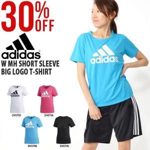 adidas (アディダス) W MH 半袖 ビッグロゴ Tシャツ になります。  レディース・女性...