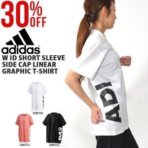 半袖 Tシャツ アディダス adidas レディース W ID 半袖 サイドCAPリニア グラフィック Tシャツ ビッグロゴ トレーニング ウェア ヨガ 2019夏新作 得割25 FTK29|elephant