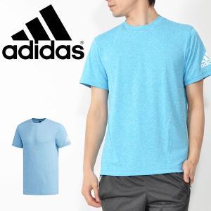 30%OFF 半袖 Tシャツ アディダス adidas メンズ M MUSTHAVES ベーシック ヘザーTシャツ 吸汗速乾 ランニング ジョギング トレーニング ウェア 2019夏新作 FTL13|elephant