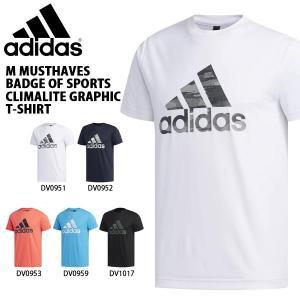 半袖 Tシャツ アディダス adidas メンズ M MUSTHAVES BADGE OF SPORTS CLIMALITE グラフィックTシャツ スポーツ カジュアル ウェア 2019夏新作 得割23 FTL17 elephant