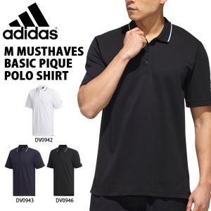 半袖 ポロシャツ アディダス adidas メンズ M MUSTHAVES ベーシックピケポロシャツ カジュアル ウェア スポーツカジュアル スポカジ 2019夏新作 得割23 FTL21|elephant