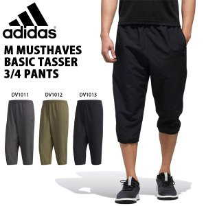 7分丈 パンツ アディダス adidas メンズ M MUSTHAVES ベーシック タッサー3/4パンツ ランニング ジム トレーニング ウェア 2019夏新作 得割23 FTL29|elephant