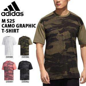 得割30 半袖 Tシャツ アディダス adidas メンズ M S2S CAMOグラフィック Tシャツ カモ柄 迷彩柄 スポーツウェア カジュアル ウェア 2019夏新作 FTL43|elephant