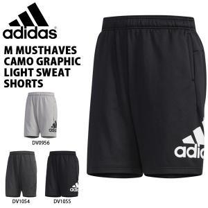 アディダス adidas メンズ M MUSTHAVES CAMOグラフィック ライトスウェットショーツ ハーフパンツ 短パン トレーニング ウェア 2019夏新作 得割23 FTL49|elephant