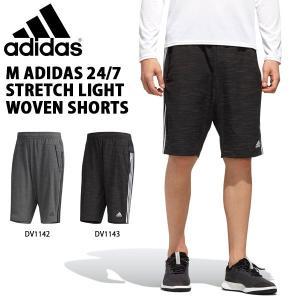 アディダス adidas メンズ M adidas 24/7 ストレッチライトウーブンショーツ ハーフパンツ 短パン ショートパンツ トレーニング ウェア 2019夏新作 得割24 FTL52|elephant