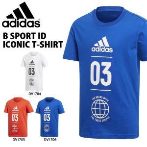 キッズ 半袖 Tシャツ アディダス adidas B SPORT ID アイコニック Tシャツ ジュニア 子供 スポーツウェア 2019夏新作 得割24 FTM20|elephant