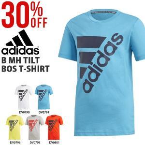 30%OFF キッズ 半袖 Tシャツ アディダス adidas B MH TILT BOS Tシャツ ジュニア 子供 ビッグロゴ スポーツウェア 2019夏新作 FTM55|elephant