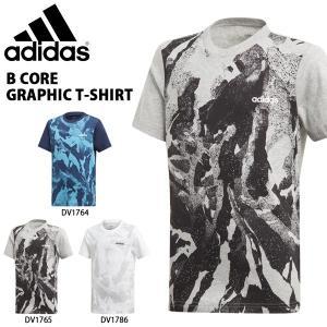 キッズ 半袖 Tシャツ アディダス adidas B CORE グラフィック Tシャツ ジュニア 子供 スポーツウェア 2019夏新作 得割23 FTN16|elephant